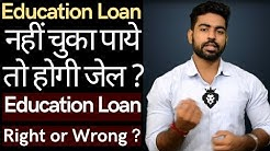 Students get into Jail if don't repay Education Loan on time ? | Education Loan Basics India.