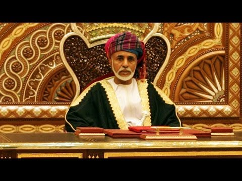 Conversation: Oman's Geopolitical Importance