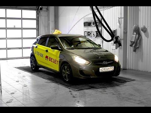 360 тысяч километров в такси на Hyundai Solaris 2013. Есть ли жизнь после пробега до Луны