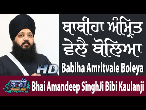 Live-Now-Bhai-Amandeep-Singh-Bibi-Kaulanji-From-Ahemdabad-Gujarat-Mor-04july2019