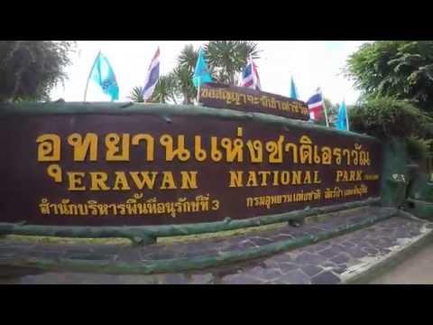 One Day tirp Part02 น้ำตกเอราวัณ จ กาญจนบุรี