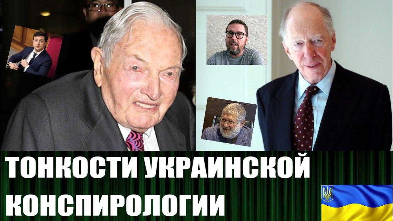 Шарий, Зеленский, Коломойский кто рулит этими политиками Украины