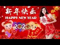 أغنية 2020 必聽賀歲金曲 - 50首传统新年歌曲 2020 一连串新年贺岁歌曲 - 100首传统新年歌曲 - Chinese New Year Songs 2020