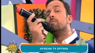 O Γιώργος Λιανός μιμείται Μαζωνάκη - Σφακιανάκη