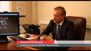 Специальный репортаж - Спецодежда(, 2013-07-31T14:29:07.000Z)