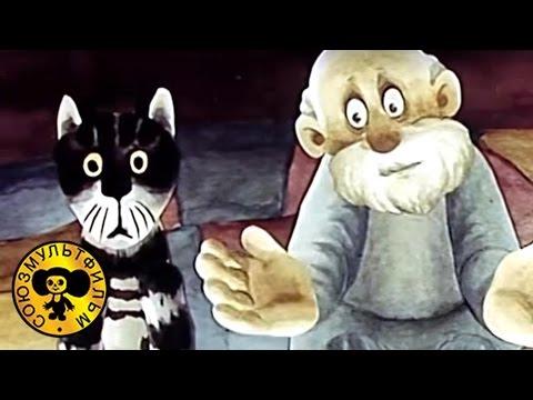 Советские мультики про котов