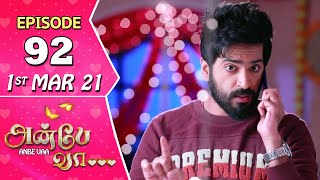 Anbe Vaa Serial | Episode 92 | 1st Mar 2021 | Virat | Delna Davis | Saregama TV Shows