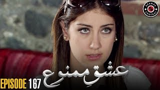 Ishq e Mamnu | Episode 167 | Turkish Drama | Nihal and Behlul | Best Pakistani Dramas