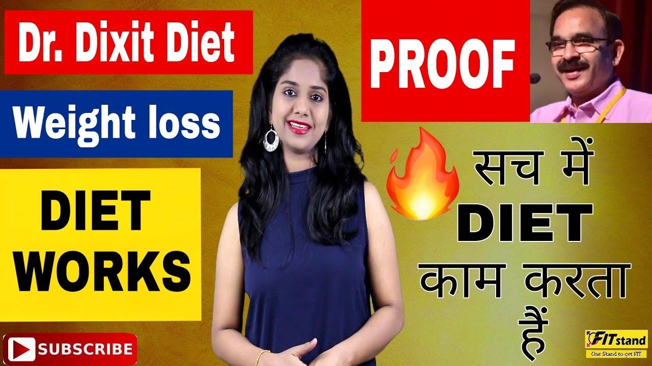 fit pierdere în greutate corporală gilbert recenzii oprah și pierderea în greutate