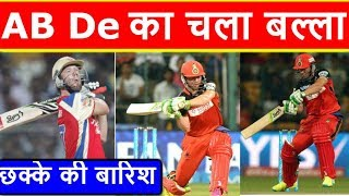 AB de Villiers vs Chris Gayle