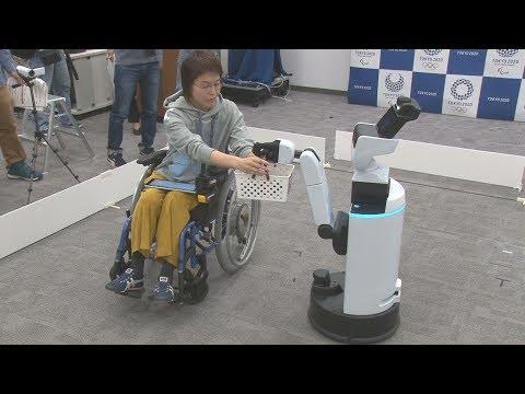 東京五輪のロボット発表 観客案内、飲食物配達も