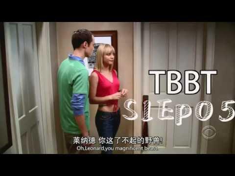 【看情境喜劇學英文】The Big Bang Theory/宅男行不行/生活大爆炸S1Ep05 - YouTube