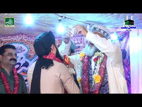 Umar daraz chishti qawwal qalandar piya ki mujh pe hamesha nazar from YouTube · Duration:  4 minutes 9 seconds