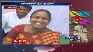 Telangana Elections 2018 | Special Focus Karimnagar district politics | Mahakutami Vs TRS
