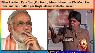 jauhar kanpuri-  indo pak banaras mushaira 2015