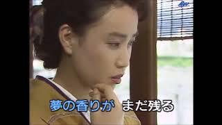 滝里美 - 旅の宿