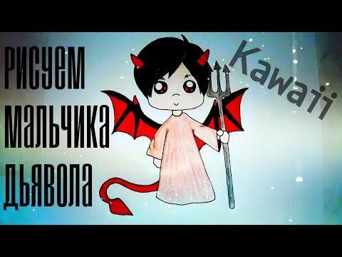 Как нарисовать девочку дьявола