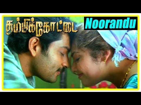 Thambikottai tamil movie  Scenes  Noorandu Song  NSS college trip to Thambikkotai planned