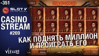 Реально ли выиграть в,онлайн казино вулкан,онлайн казино в украине 1