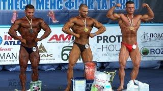 Бодибилдинг до 80 кг. Награждение. Открытый кубок Киева по бодибилдингу и фитнесу 2016
