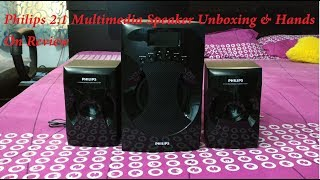 Philips (MMS-4040F/94) 2.1 Multimedia Speaker Unboxing & Hands On Review