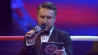 Michael Krcmar vs Sergey Chadin - W5 Grand Prix