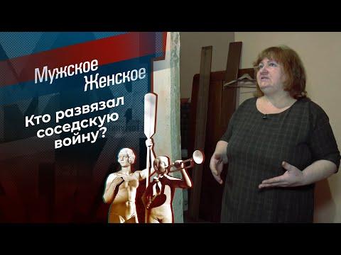 Все хотят убить Марину. Мужское / Женское. Выпуск от 24.02.2021