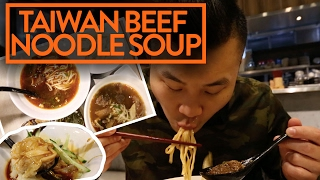 BEEF NOODLE SOUP IN TAIWAN - Taiwanese Style - Fung Bros Food