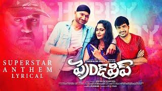 Superstar Anthem - Lyrical | Friendship Telugu Movie | Harbhajan Singh, Arjun, Losliya, Sathish Image