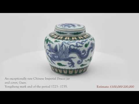 AN EXCEPTIONALLY RARE CHINESE IMPERIAL DOUCAI JAR