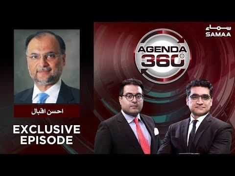 Ahsan Iqbal Exclusive | Agenda 360 | SAMAA TV | 26 April 2019