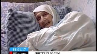 96-річна мати-героїня з Черкас вкрай потребує реабілітаційної помочі