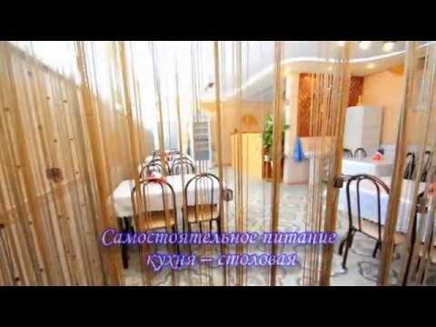 Отдых в Витязево Гостевой дом Надежда