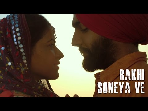 Rakhi Soneya Ve | Bambukat | Ammy Virk | Rashi Sood | Releasing On 29th July 2016