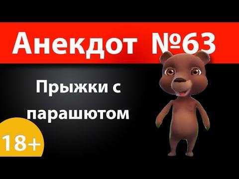 Онлайн Флеш игры