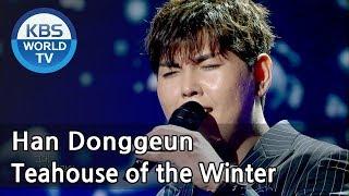 Immortal Songs 2 Highlights | 불후의 명곡 2 하이라이...