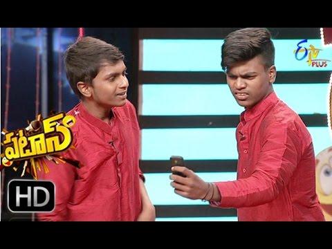 Patas | Bhaskar &  Jnaneswar Performance | 11th March 2017  | ETV Plus