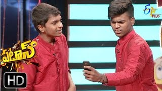Patas | Bhaskar &  Jnaneswar Performance | 11th March 2017  | ETV Plus