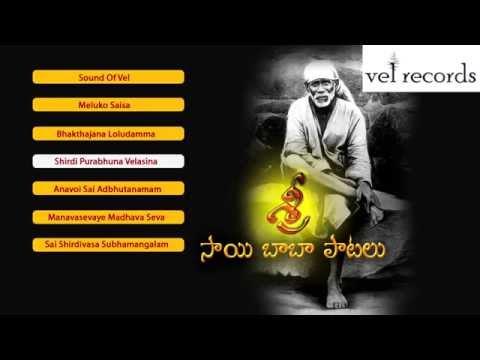 Sri Sai baba Patalu | Telugu God Songs | Jukebox - Vel Records