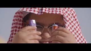 جيب العيد | سامرية شاورمر و ماجد العيسى