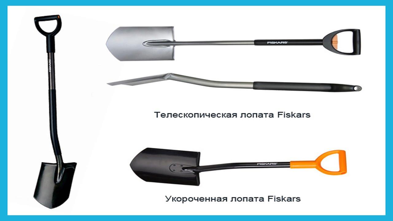 Купить лопату для копа монет реальные цены на монеты царской россии