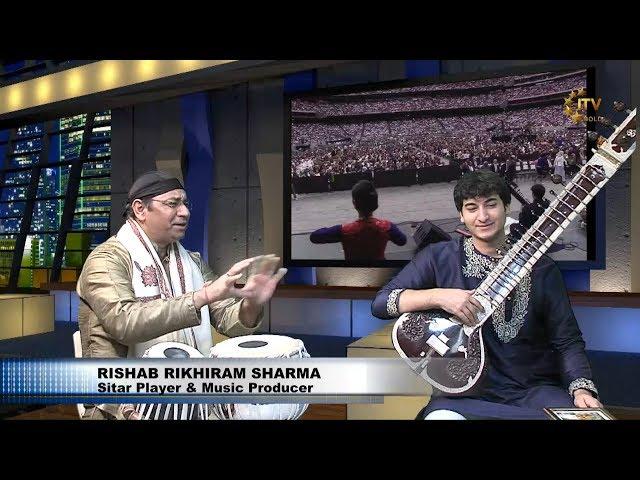 Sitar by Rishab Sharma & Sanjay Sharma - Musical Samvaad - Part 1