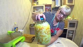 Капуста салатная / Осенний витаминный салат