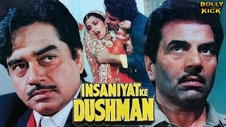 Insaniyat Ke Dushman | Full Hindi Movies | Dharmendra | Raj Babbar | Dimple Kapadia
