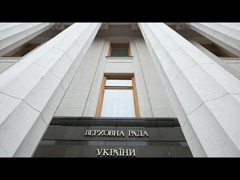 🔴 Перша сесія Верховної Ради IX скликання