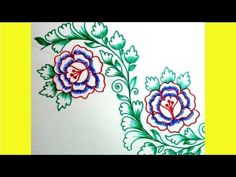 Sharee Border Embroidery Drawing With Colour Sketch Pen