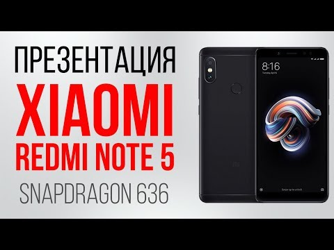 Презентация Xiaomi MiBand 3 и Redmi Note 5 / Snapdragon 636 (live)