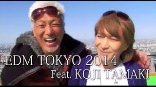 TETSUYA KOMUROが、広告なしで全曲聴き放題【AWA/無料】 曲をダウンロー...