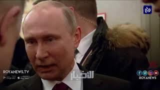 بوتين يقف على اعتاب ولاية رئاسية رابعة ومعارضون الانتخابات مزورة - (18-3-2018)