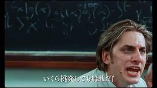 映画『マーティン・エデン』あらすじと感想考察。ルカマリネッリが ...